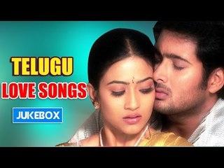 Non Stop Telugu Back 2 Back Love  Songs - Volga Video