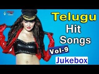 Non Stop Telugu Hit Songs | Jukebox | Vol 9 | 2016
