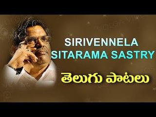 Non Stop Sirivennela Sitaramasastri Telugu Songs Collection - Video Songs Jukebox