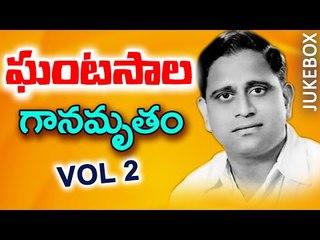 Non Stop Ghantasala Ganamrutam Vol 2 - Telugu Video Songs Jukebox