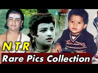 Jr NTR  Unseen Rare Pics Collection || 2016 Latest Telugu Movies || Jr NTR