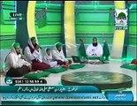 Maslak Ka Tu Imaam Hai Ilyas Qadri Manqabat By Qari Khalil Attari 18 12 15