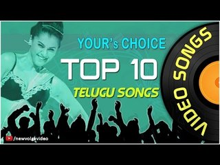 Non Stop Telugu Back 2 Back Super Hit Video Songs - Your's Choice - Vol 1