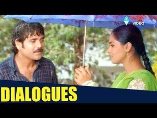 Nuvvu Vastavani Back 2 Back All Dialogues - Nagarjuna, Simran