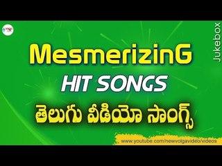 Non Stop Mesmerizing Telugu Hit Video Songs Jukebox - Volga Video