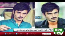CHAI Vala From Islamabad ¦ Most Beautifull Men On Earth ¦ Neo News(0)HUM TV,Drama26Sep2016(0)Blac,Indian,Magic,HD,Bollywood,top songs2016,best,songs,new,songs upcoming,songs,latest songs,sad,songs,hindi,songs,bollywood, s`songs,punjabi,songs,movies,songs