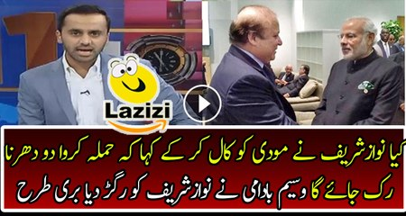 Waseem Badami is Telling Inside Story of Quetta Attack to Stop Dharna