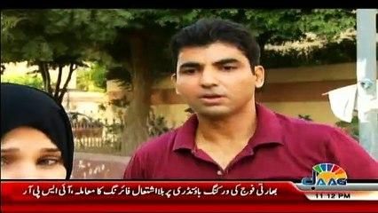 Aakhir Kyun on Jaag Tv - 24th October 2016