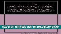 [New] PDF compulsory traffic accident liability insurance policy. compulsory traffic accident