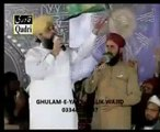 Meeran Waliyon K Imam || Owais Raza Qadri || new latest naat || mehfil e naat noor ka samaan