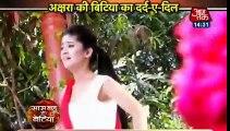 NAIRA SAYS RUK JAO KARTIK Yeh Rishta Kya Kehlata Hai 26th October 2016 News ( 240 X 422 )