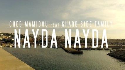 Cheb Mamidou & Gharb Side Family - Nayda Nayda الشاب ماميدو/ غرب سايد فاميلي - نايضة نايضة 2016