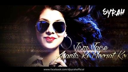 Afreen Afreen Remix - DJ Syrah  ( Coke Studio ) Rahat Fateh Ali Khan & Momina Mustehsan