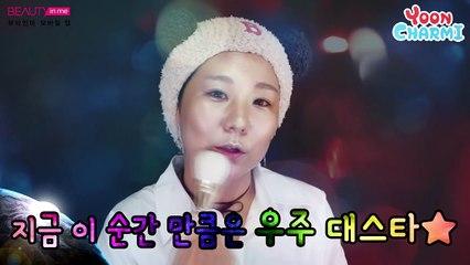 FULL FACE USING ONLY HIGHLIGHTERS Challenge | YoonCharmi Makeup 도전! 하이라이터로 풀메이크업 챌린지- 윤쨔미 메이크업
