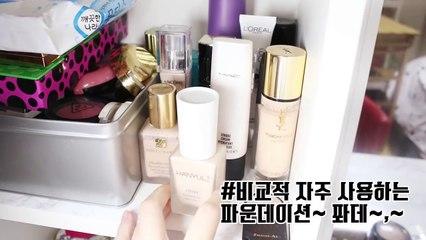 Beauty Youtuber SSongyAng's Makeup Collection & Vanity Tour!! 드디어 해냈습니댜! 뷰티유튜버 쏭냥의 화장대 공개 뚜둥!!|SSongyAng