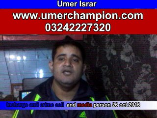 Umer  Israr   Incharge Crime Cell Cantt Lahore vids