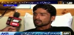 5 din se Bulaya hua tha, training bhi nahi kerwa rahe thay, Kia Marwane ke liye bulaya tha ? A victim's father