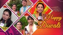 Din Din Diwali...Marathi Television Actors Wishing Happy Diwali | Rajshri Marathi Special