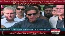 """Shahbaz Sharif has a front man named Javed Sadiq"" - Imran Khan turns his guns on Shahbaz Sharif"