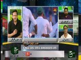 Play Fleld(Sports Show) 26 Oct 2016 Such TV