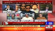 Shehbaz Sharif ne yeh tu nahi Kaha ke Us ne Corruption nahi ki - Haroon Rasheed grills Shehbaz Sharif and Govt