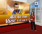 Indian Media Crying on Indian Lost Match against New Zealand