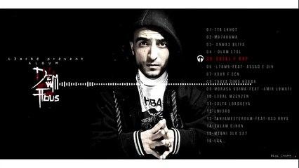Laarbé - Katal f Rap