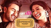 Ae Dil Hai Mushkil SHOCKING Ticket Rates   Ranbir Kapoor, Aishwarya Rai   Bollywood Asia