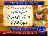 KPK minister Ziaullah Afridi arrested for misuse of authority Pakistan Dunya News