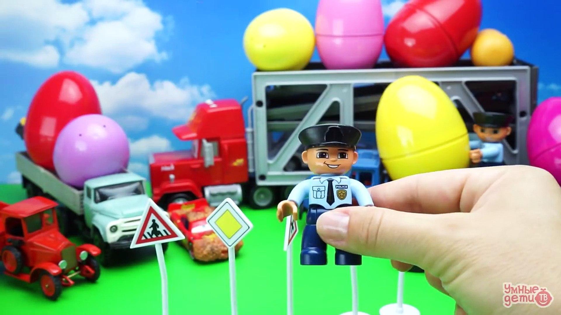 Много сюрпризов с машинками. Яйца с сюрпризом. Транспортировщик Mack и грузовики. Машинки для детей