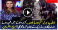 ARY new shows exclusive recorded song during break by martyed policemen in Quetta blast