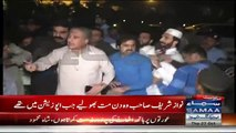 Breaking News - Islamabad Police Beating PTI Workers During Youth Convention