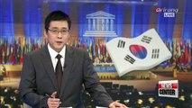 Korea to sit on UNESCO World Heritage Committee