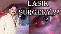 How Does LASIK Work | LASIK Eye Surgery | LASERs for Eyes Detail Explained