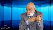 الشيخ وجدي غنيم- ركن اليقين في (لا إله إلا الله) تسبب في انتصار المسلمين في هذه الحروب (٣)]