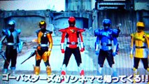 They're Back! Tokumei Sentai Go-Busters vs. Doubutsu Sentai Go-Busters Trailer