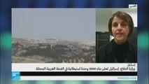 إسرائيل تعلن بناء 2500 وحدة استيطانية في الضفة الغربية المحتلة