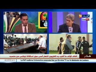 مصطفى هدان مدرب وطني سابق..  روراوة لن يستقيل