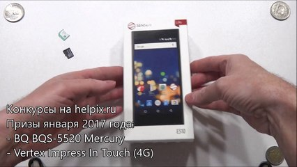 Senseit E510  - распаковка, предварительный обзор