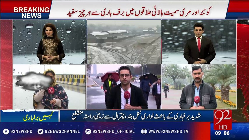 Weather Today - 25-01-2017 - 92NewsHD