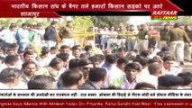 Today Hindi News 25 January 2017 II Raftaar News Channel