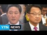 유기준·유일호, 총선 출마 질문에 '답 피하기' / YTN