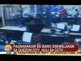 UB: Pagnanakaw sa isang eskwelahan sa QC, huli sa CCTV