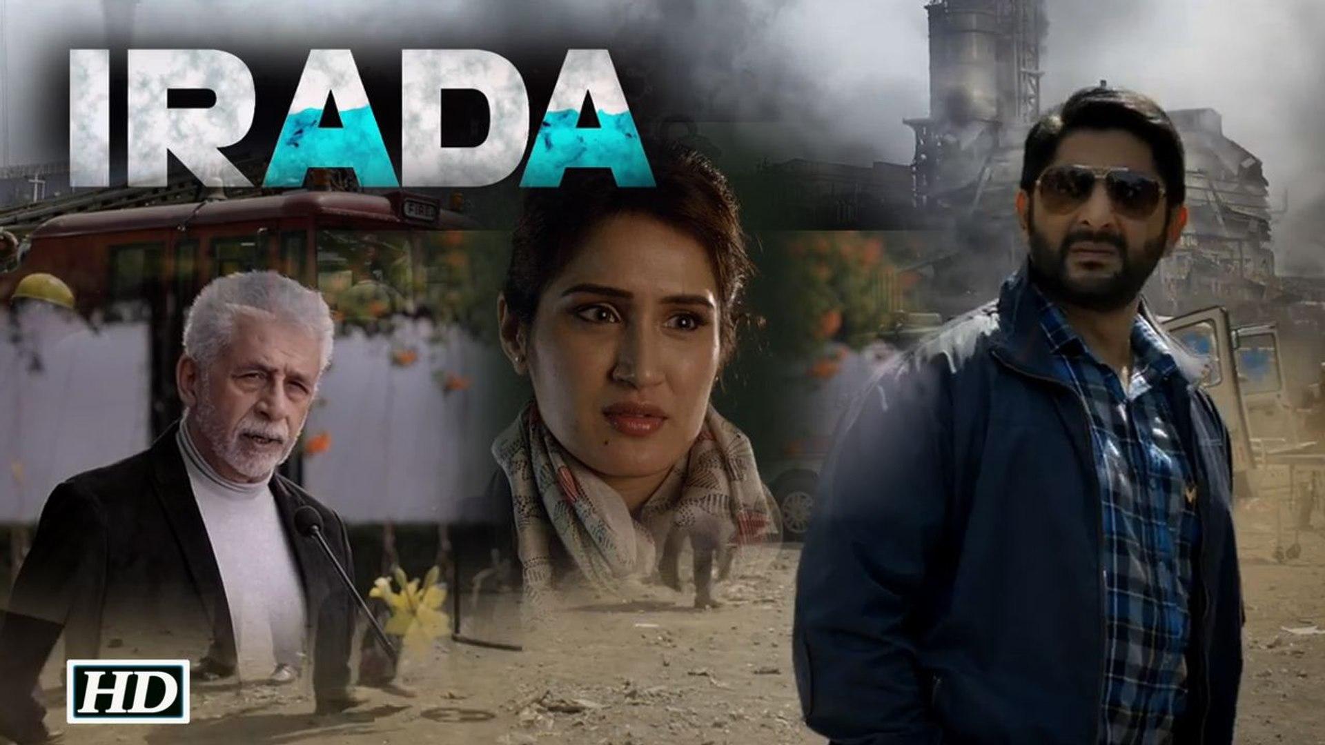'Irada' Trailer | Arshad Warsi, Naseeruddin Shah, Divya Dutta