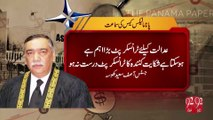 Panama case: SC seeks details of property distribution from Sharif family 25-01-2017 - 92NewsHD