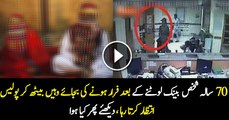 Bank Looter Did Strange Thing After Looting the Bank