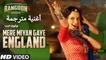 Mere Miyan Gaye England | Video Song | Rangoon | أغنية سيف علي خان، شاهيد كابور وكانغنا رانوت مترجمة | بوليوود عرب