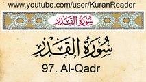 97 - Surah Al Qadr - The Holy Quran HD PTV [MastMast Tk