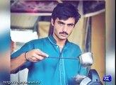 Hamari Ankhain Bohut Pyari Hain - Chai Wala Claims