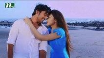 Rupali Pardar Gan (রুপালি পর্দার গান) | Episode 290